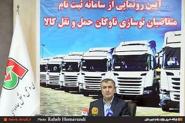 امسال  ۱۰۰۰ دستگاه کامیون در کارخانجات داخلی تولید میشود/ مشخص بودن منشا ارز، شرط واردات کامیون دست دوم/ هدفگذاری برای کاهش ۵.۵ سال معدل سن ناوگان
