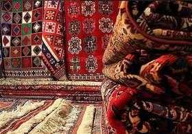 امکان فروش آنلاین فرش دستباف فراهم شد