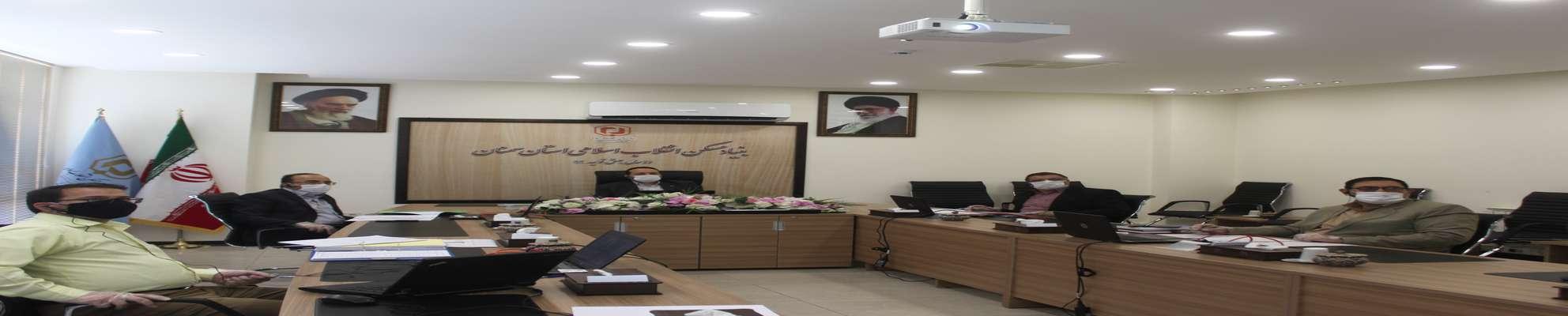 برگزاری جلسه کمیته تصویب طرح هادی روستاهای شهرستان شاهرود