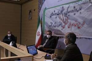 اولین جلسه مشترک شورای مسکن و طرح اقدام ملی مسکن با حضور استاندار