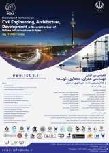 کنفرانس بین المللی عمران، معماری، توسعه و بازآفرینی زیرساخت های شهری در ایران