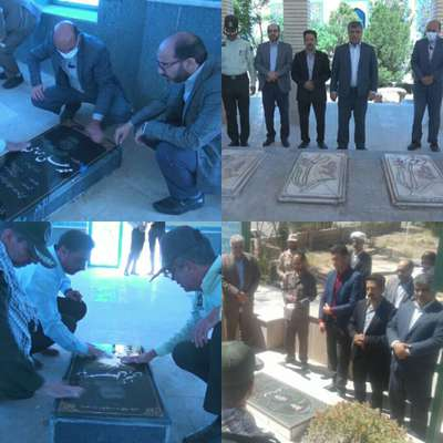 سوم خرداد ماه روز ازاد سازی خرمشهر