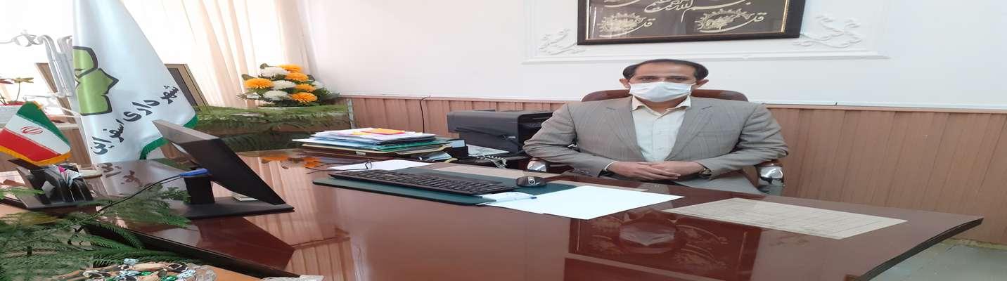 پیام تقدیر و تشکر شهردار و اعضای شورای اسلامی شهر اسفراین از پزشکان و کادر درمانی علوم پزشکی شهر درمواجهه با ویروس کرونا