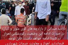 بازدید میدانی دکتر موسی پور عضو شورای شهر اهواز از بازارهای کیان و کوی علوی