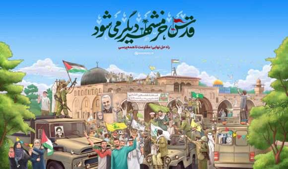 سوم خرداد سالروز آزادسازی خرمشهر قهرمان گرامی باد