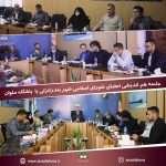 جلسه هم اندیشی مدیرعامل باشگاه ملوان با شورای اسلامی شهر بندرانزلی