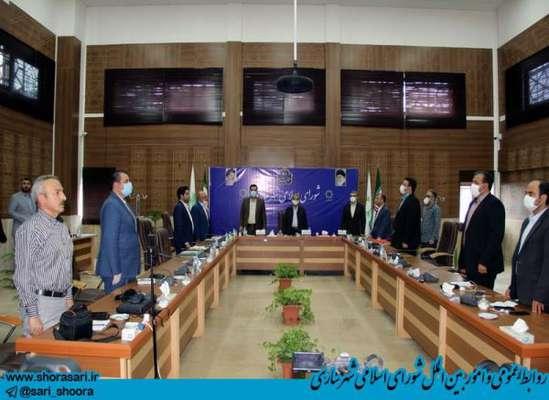 بررسی آخرین نامه ها و مصوبات کمیسیون های داخلی شورای اسلامی شهر ساری