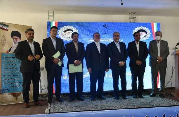 مدیرعامل شرکت آب منطقه ای خراسان جنوبی منصوب شد