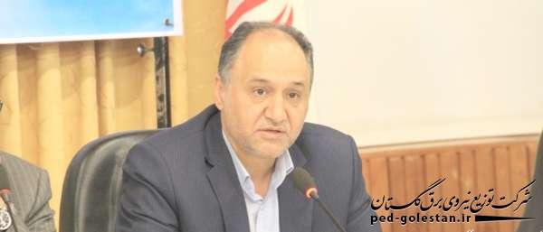 پیام مدیرعامل شرکت توزیع نیروی برق استان گلستان به مناسبت...