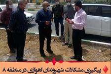 بازدید محمد رضا ایزدی از منطقه هشت شهرداری اهواز