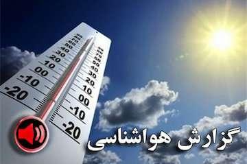 بشنوید| افزایش نسبی دما در نوار شمالی کشور از امروز تا پایان هفته/ وزش باد و گردوغبار در شمالغرب، غرب و دامنههای زاگرس