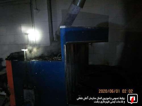 حریق نانوایی، آتش نشانان را به محل حادثه کشاند/آتش نشانی رشت