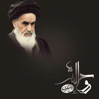 رحلت جانگداز امام خمینی (ره)