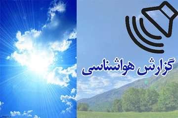بشنوید| جوی آرام در اکثر مناطق کشور/ بارش پراکنده باران در ارتفاعات زاگرس/وزش باد تا چند روز آینده در اکثر نقاط کشور/ کاهش دما از شنبه در نیمه شمالی/دمای هوای تهران امروز به ۳۸ درجه می رسد