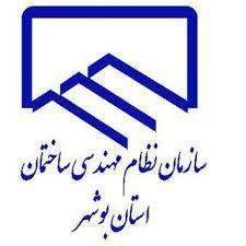 راه اندازی سامانه ارسال الکترونیکی نقشه به شهرداری ها