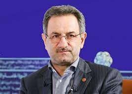 پیام استاندار تهران به مناسبت آغاز هفته محیط زیست