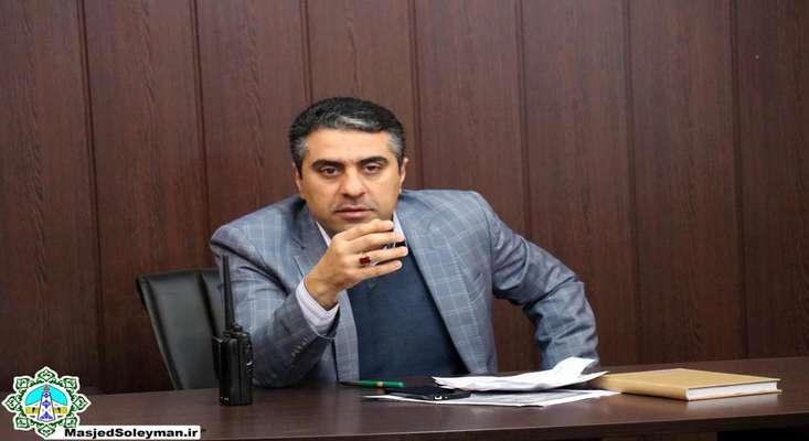 شهردار مسجدسلیمان خبر داد : آغاز عملیات اجرایی احداث چندین پارک و بوستان محلی