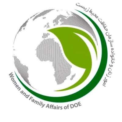 بیانیه امور زنان و خانواده به مناسبت هفته محیط زیست