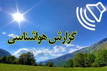 بشنوید| کاهش دما در نوار شمالی کشور/وزش باد شدید در تهران/رگبار پراکنده باران در زاگرس مرکزی