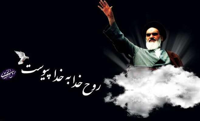 تسلیت به مناسبت رحلت بنیانگذار جمهوری اسلامی  امام خمینی(ره) ایران و قیام ۱۵ خرداد…