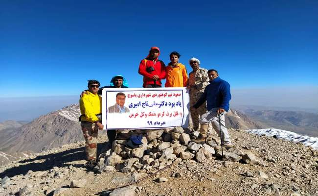 صعود تیم کوهنوردی شهرداری یاسوج به قله برف کرمو دنا/ تصاویر