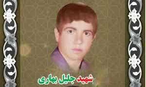 پیام تسلیت شهردار و اعضای شورای اسلامی شهر مهریز به مناسبت درگذشت مادر شهید بهاری