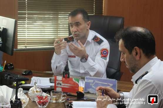 برگزاری جلسه ستادی سازمان آتش نشانی به قلم دوربین/آتش نشانی رشت