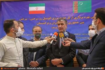 آغاز سرفصل جدیدی از روابط اقتصادی بین ایران و ترکمنستان