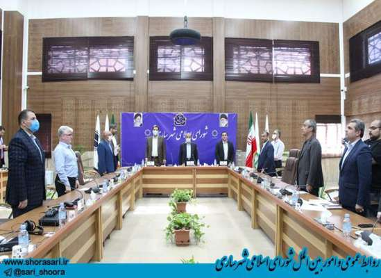 هفتاد و دومین جلسه شورای اسلامی شهر ساری با حضور اصحاب رسانه