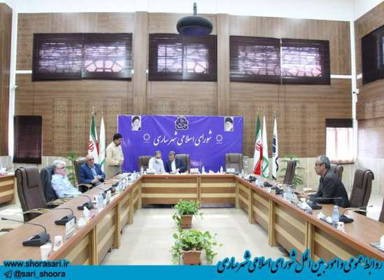 کمیسیون برنامه ، بودجه و حقوقی شورای اسلامی شهر ساری - شنبه 24 خرداد 99