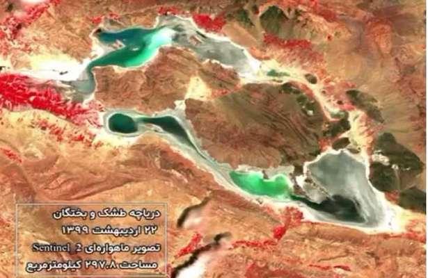 رکورد آبگیری تالاب بختگان در بین تالاب های ایران در مقایسه با سال گذشته