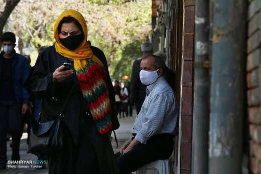 الزام تمامی مردم به استفاده از ماسک در فضاهای عمومی