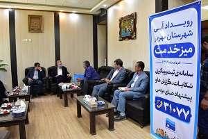 میزخدمت شرکت آب منطقه ای یزد در شهرستان مهریز برگزار شد