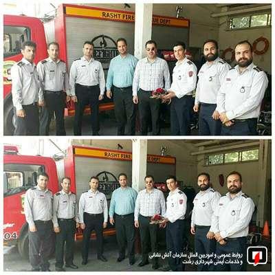 حضور تنی چند از مسوولین مخابرات استان در ایستگاه آتشنشانی رشت
