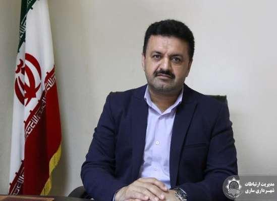 ساماندهی بانک جامع اطلاعات پرسنلی کارکنان شهرداری ساری و سازمانهای تابعه