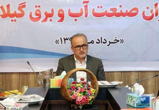 برگزاری اولین نشست شورای هماهنگی وزارت نیرو در استان گیلان به ریاست مدیرعامل آبفای گیلان