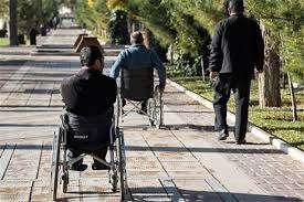احداث سرویس بهداشتی ویژه معلولین در بوستان ملت