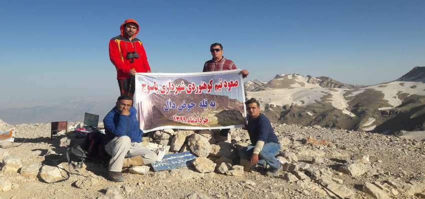 صعود تیم کوهنوردی شهرداری یاسوج به قله ۴۳۶۰ متری حوض دال دنا/ تصاویر