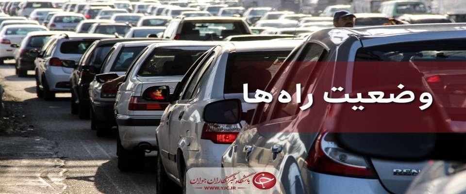 وضعیت راهها در ۲۹ خرداد؛ ممنوعیت تردد در آزادراه تهران_شمال