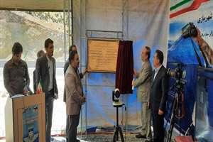 بهره برداری از پروژه های زیرساختی و آغاز طرح های عظیم ملی راه و شهرسازی استان ایلام توسط رئیس جمهور