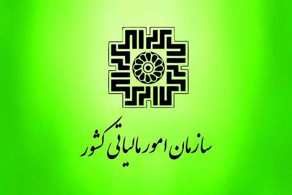 نامه مدیرکل امور مالیاتی استان البرز در خصوص سامانه الکترونیک امور مالیاتی