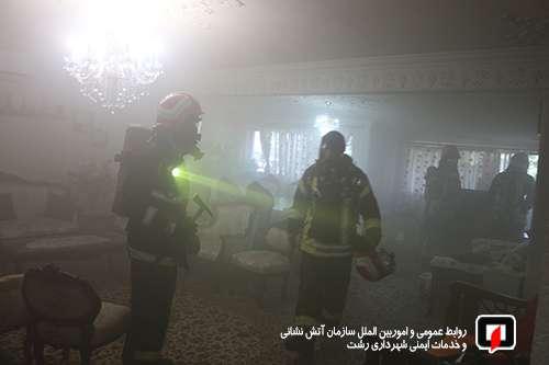 عملیات 33 آتش نشان در پی آتش سوزی منزل مسکونی در خیابان سعدی رشت/ آتش نشانی رشت