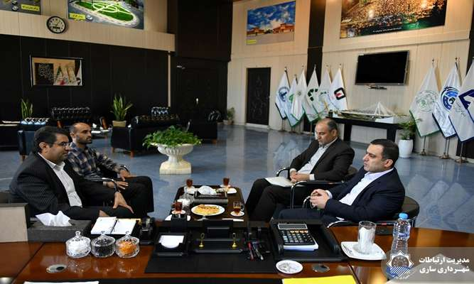 دیدار شهردار ساری و مدیرکل زندان ها و اقدامات تامینی و تربیتی مازندران