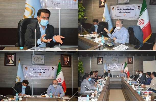 برگزاری چهارمین جلسه کمیته تصویب طرح های هادی و تعیین محدوده روستایی