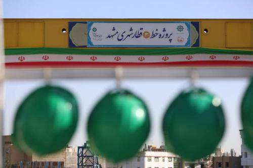 حفاری فاز سه تونل خط ۳ قطار شهری از پایانه امام رضا(ع) تا شهرک ابوذر