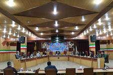 سی و نهمین جلسه کمیسیون تحقیق،نظارت و بازرسی شورای شهر اهواز برگزار شد