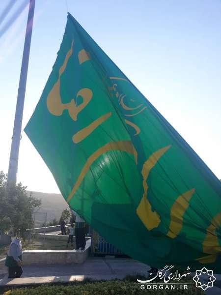 اهتزاز پرچم امام رضا(ع) و حضرت معصومه(س) توسط شهرداری گرگان
