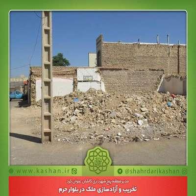 تخریب و آزادسازی ملک در بلوار حرم