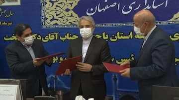 امضای تفاهم نامه طرح تامین ۳۰۰۰ مسکن محرومان اصفهان