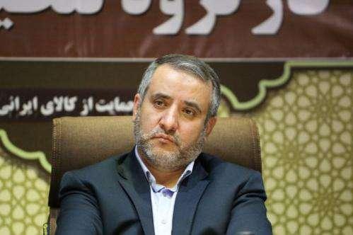 شاهد اتفاقات خوبی در ساماندهی شهرک شهید بهشتی با مدیریت شهرداری  ...